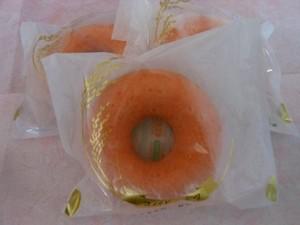 野菜の米粉焼きドーナツ(赤パプリカ) 5個セット