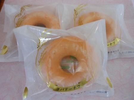 野菜の米粉焼きドーナツ(人参) 5個セット
